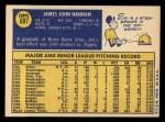 1970 Topps #697  Jim Hannan  Back Thumbnail