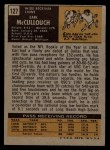 1971 Topps #127  Earl McCullough  Back Thumbnail