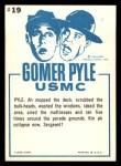 1965 Fleer Gomer Pyle #19   I'm So Tired Back Thumbnail