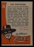 1958 Topps Zorro #28   The Execution Back Thumbnail