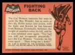 1966 Topps Batman Black Bat #30   Fighting Back Back Thumbnail