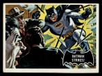 1966 Topps Batman Black Bat #12   Batman Strikes Front Thumbnail