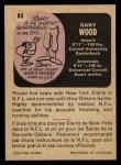 1971 O-Pee-Chee CFL #85  Gary Wood  Back Thumbnail