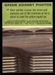 1966 Donruss Green Hornet #37   Kato crosses street Back Thumbnail
