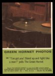 1966 Donruss Green Hornet #18   I've Got you! Stand Up and Fight Like a Man Back Thumbnail