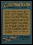 1976 Topps Star Trek #25   Balok's Alter-Ego Back Thumbnail