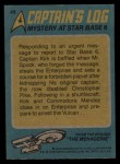 1976 Topps Star Trek #49   Mystery at Star Base 6 Back Thumbnail