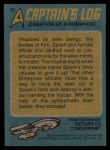 1976 Topps Star Trek #75   Greation of Humanoid Back Thumbnail