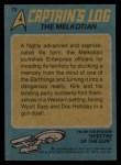 1976 Topps Star Trek #72   The Melkotian Back Thumbnail