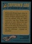 1976 Topps Star Trek #36   Attacked by Spores Back Thumbnail