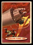 1957 Topps Space #70   Refueling Interplanet Ship  Front Thumbnail