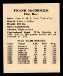 1941 Harry Hartman #15  Frank McCormick  Back Thumbnail