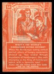 1957 Topps Isolation Booth #54   World's Hamburger Eating Record Back Thumbnail