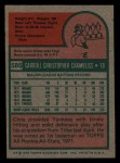 1975 Topps Mini #585  Chris Chambliss  Back Thumbnail