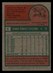 1975 Topps Mini #9  Frank Tepedino  Back Thumbnail