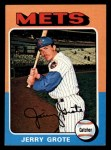 1975 Topps Mini #158  Jerry Grote  Front Thumbnail