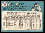 1965 Topps #328  Eddie Fisher  Back Thumbnail