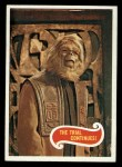 1969 Topps Planet of the Apes #34   The Trial Continues Front Thumbnail