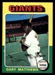 1975 Topps #79  Gary Matthews  Front Thumbnail