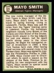 1967 Topps #321  Mayo Smith  Back Thumbnail