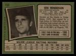 1971 Topps #155  Ken Henderson  Back Thumbnail