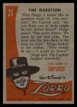 1958 Topps Zorro #21   The Question Back Thumbnail