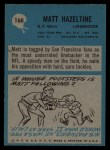 1964 Philadelphia #160  Matt Hazeltine  Back Thumbnail
