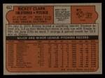 1972 Topps #462  Rickey Clark  Back Thumbnail