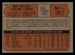 1972 Topps #399  Milt Wilcox  Back Thumbnail
