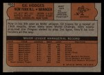 1972 Topps #465  Gil Hodges  Back Thumbnail