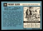 1964 Topps #74  Freddy Glick  Back Thumbnail