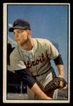 1953 Bowman #4  Art Houtteman  Front Thumbnail