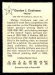 1961 Golden Press #12  Mickey Cochrane     Back Thumbnail