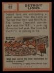 1962 Topps #62   Lions Team Back Thumbnail