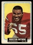 1964 Topps #2  Houston Antwine  Front Thumbnail
