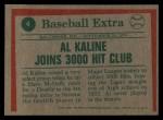 1975 Topps #4   -  Al Kaline Joins 3000 Hit Club Back Thumbnail