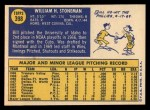 1970 Topps #398  Bill Stoneman  Back Thumbnail