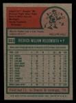 1975 Topps Mini #323  Fred Holdsworth  Back Thumbnail