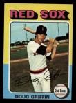 1975 Topps Mini #454  Doug Griffin  Front Thumbnail
