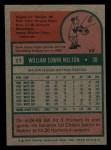 1975 Topps Mini #11  Bill Melton  Back Thumbnail