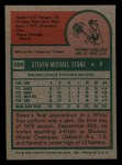 1975 Topps Mini #388  Steve Stone  Back Thumbnail