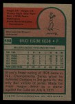 1975 Topps Mini #598  Bruce Kison  Back Thumbnail