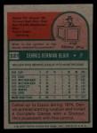 1975 Topps Mini #521  Dennis Blair  Back Thumbnail