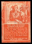 1957 Topps Isolation Booth #25   World's Largest Diamond Back Thumbnail