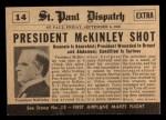 1954 Topps Scoop #14   President Mckinley Shot  Back Thumbnail