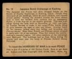 1938 Gum Inc. Horrors of War #18   Japanese Bomb Orphanage at Kashing Back Thumbnail
