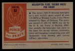 1954 Bowman Power for Peace #62   Helicopter Flies 156.005 Miles Per Hour! Back Thumbnail