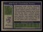 1972 Topps #12  Ken Ellis  Back Thumbnail