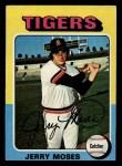 1975 Topps Mini #271  Jerry Moses  Front Thumbnail