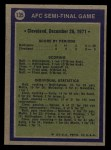 1972 Topps #135   AFC Semi-Final Game Back Thumbnail